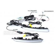 Штатные дневные ходовые огни DRL LED-DRL для Ford Kuga 2013+ V1
