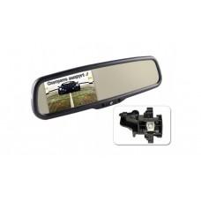 Зеркало заднего вида Gazer MM508