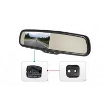 Автомобильный Видеорегистратор - зеркало Gazer MUR7000