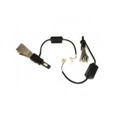 Светодиодная LED лампа Stellar F7 HB3 (комплект 2шт)