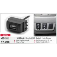Штатный USB разъем CARAV 17-006