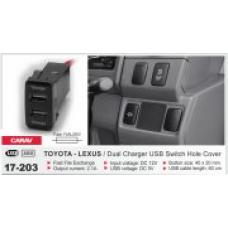 Штатный USB разъем CARAV 17-203