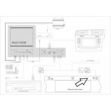 Навигационный блок DVN - N6 - IN001MIB для автомобилей VW